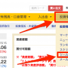 日本株が自動売買できる、トレードステーションをインストールする方法