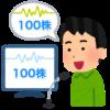 トレードステーションに新アルゴリズム注文と音声入力注文が登場!