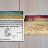 アメックス・プラチナカードのメタルカード(金属製カード)を開封レビュー!