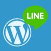WordPress でライン風の吹き出しを作るショートコード(プラグインなし) | Thought i